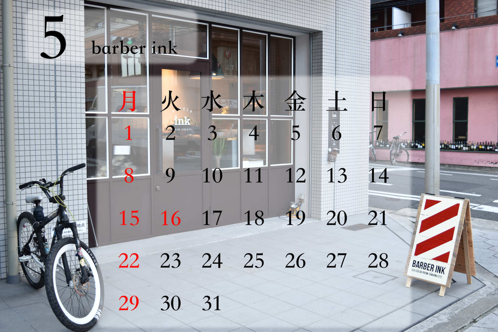 5月カレンダー途中