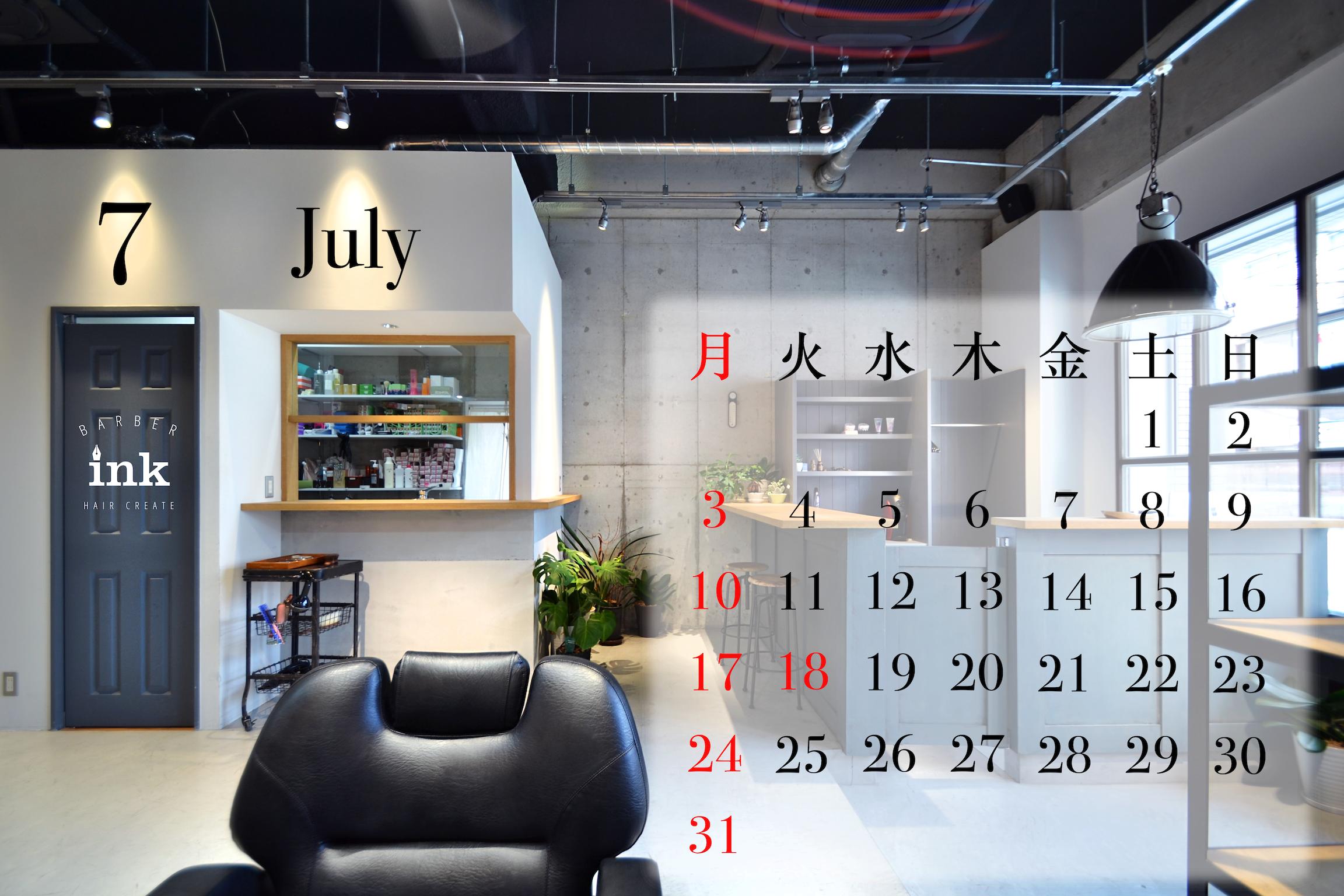 7月カレンダー最新