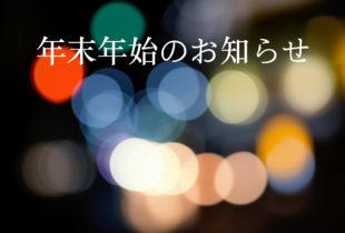PAK25_hikarimachinami