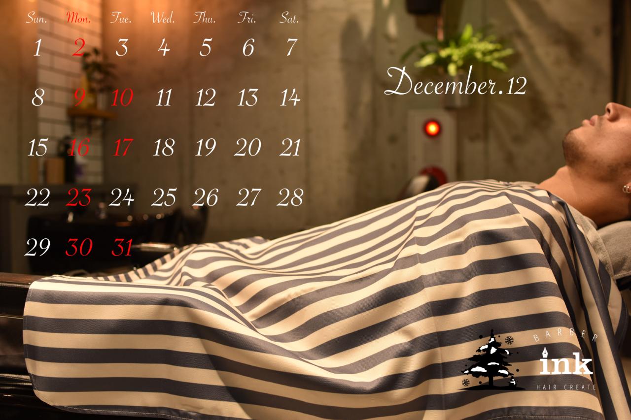 12月カレンダ0